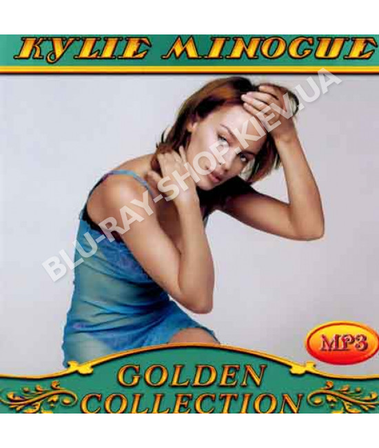 Kylie Minogue [CD/mp3]
